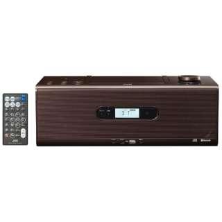 CDラジオ RD-W1 ブラウン [Bluetooth対応 /ワイドFM対応 /ハイレゾ対応]