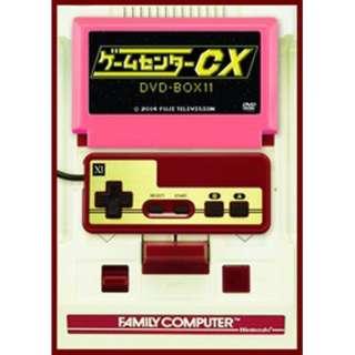 ゲームセンターCX DVD-BOX11 【DVD】