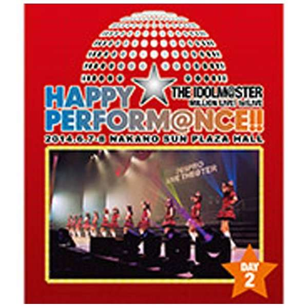 THE IDOLM@STER MILLION LIVE! 1stLIVE HAPPY☆PERFORM@NCE Blu-ray Day2 【ブルーレイ ソフト】
