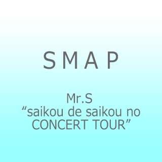 """SMAP/Mr.S """"saikou de saikou no CONCERT TOUR"""" 【ブルーレイ ソフト】"""