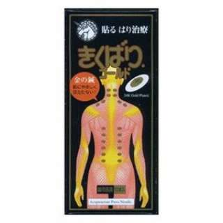 きくばりゴールド 10P【医薬部外品】