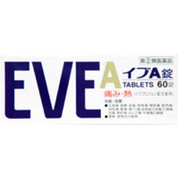 エスエス製薬 イブA錠 60錠