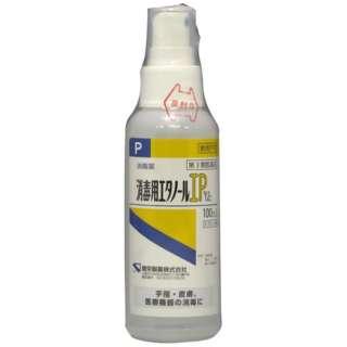 【第3類医薬品】 消毒用エタノールIP-P「ケンエー」スプレー式(100ml)