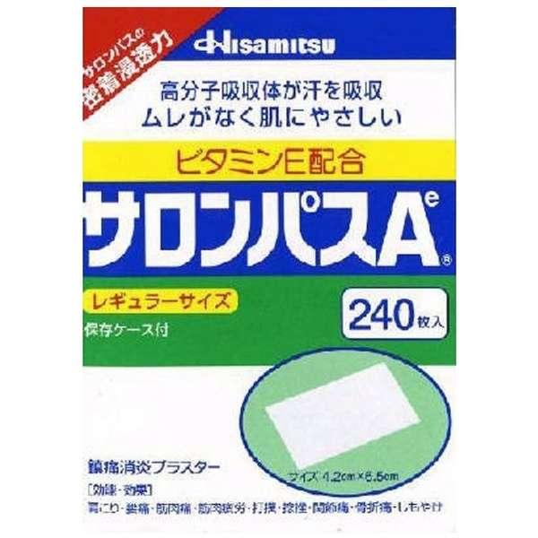 【第3類医薬品】 サロンパスAe(240枚)