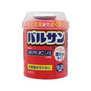 【第2類医薬品】 バルサン<18-24畳>(1個)〔殺虫剤〕