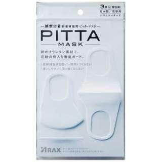 PITTA MASK(ピッタマスク)  3枚入