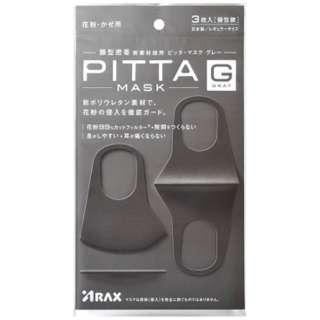 PITTA MASK(ピッタマスク) GRAY 3枚入