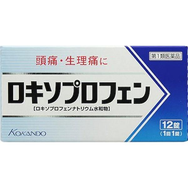 皇漢堂製薬 ロキソプロフェン錠「クニヒロ...