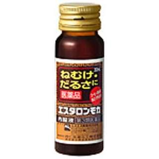 【第3類医薬品】 エスタロンモカ内服液 30mL