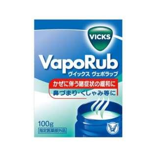 VICKS(ヴィックス) ヴェポラッブ(100g)医薬部外品