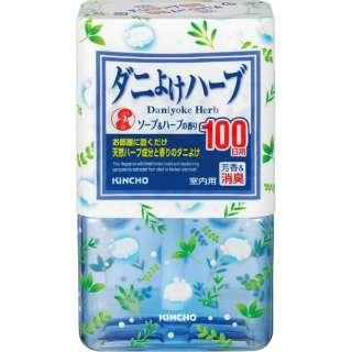 ダニよけハーブ 100日 ソープ&ハーブの香り 300ml〔ダニ対策〕