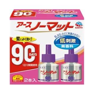 アースノーマット 90日用 取替えボトル 無香料 2本入 〔コード式〕