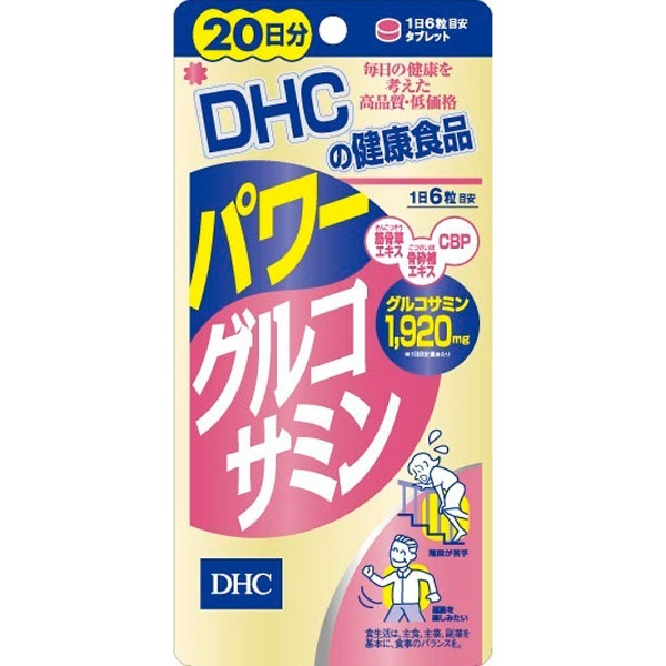 DHC パワーグルコサミン 20日分 120粒 製品画像