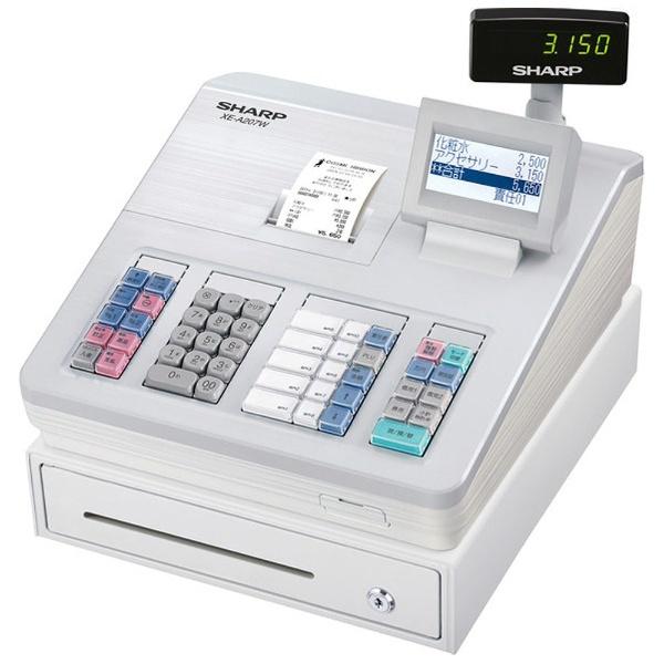 シャープ 電子レジスタ XE-A207W-W