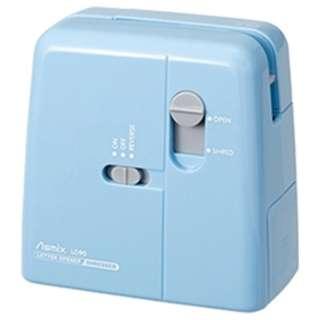LO90 電動シュレッダー Asmix ブルー [ストレートカット /A4サイズ]