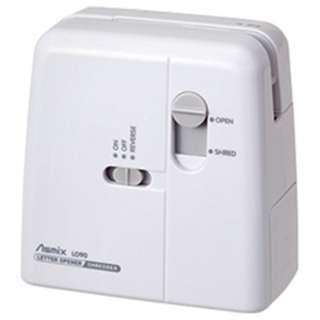 LO90 電動シュレッダー Asmix ホワイト [ストレートカット /A4サイズ]