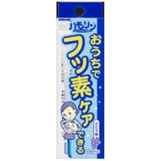 ハモリン コートジェルハミガキ ぶどう味 30g〔歯磨き粉〕