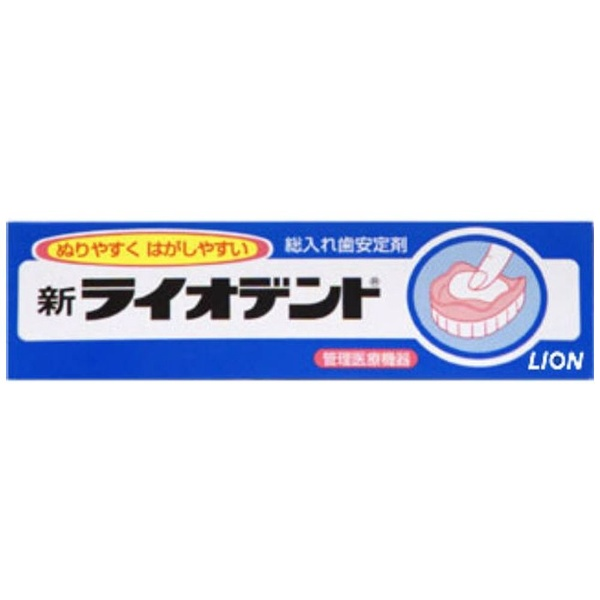 ライオン 総入れ歯安定剤 新ライオデント 40g