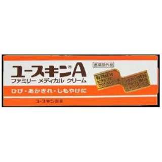 yuskin(ユースキン) (30g)医薬部外品