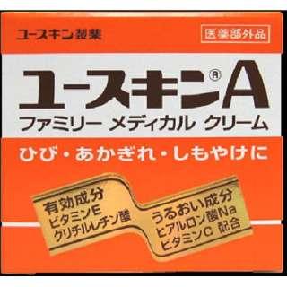 yuskin(ユースキン)Aハンドクリーム (70g)医薬部外品