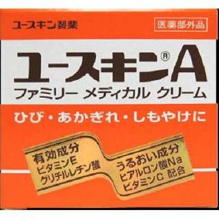 ユースキンAハンドクリーム (120g) 医薬部外品