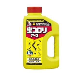 虫コロリアース 粉剤 1kg 〔殺虫剤〕