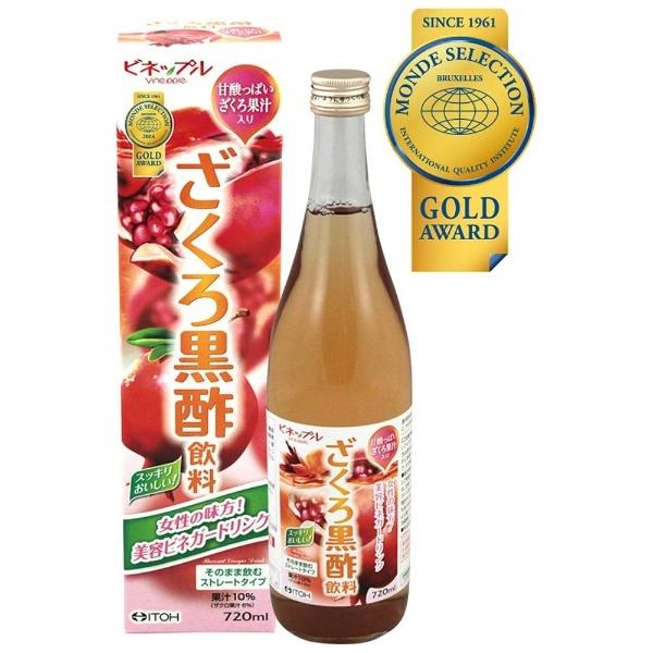 ざくろ黒酢飲料 720mL