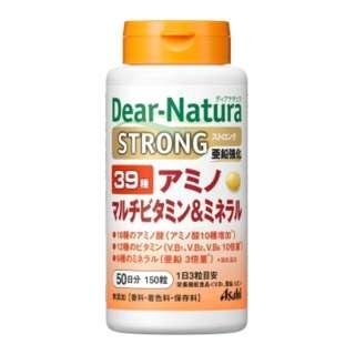 Dear-Natura(ディアナチュラ) ストロング 39種アミノマルチビタミン&ミネラル(150粒)〔栄養補助食品〕