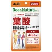 Dear-Natura(ディアナチュラ)ディアナチュラスタイル 葉酸(20粒)〔栄養補助食品〕