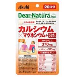 Dear-Natura(ディアナチュラ)ディアナチュラスタイル カルシウム×マグネシウム+マルチビタミン(80粒)〔栄養補助食品〕