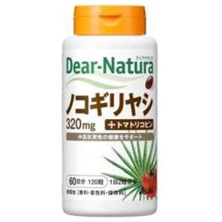 Dear-Natura(ディアナチュラ) ノコギリヤシ(120粒)〔栄養補助食品〕