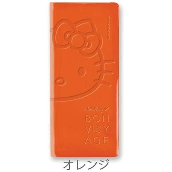 トラベルオーガナイザー HELLO KITTY BV TRAVEL ORGANIZER SNAK-001-2 オレンジ