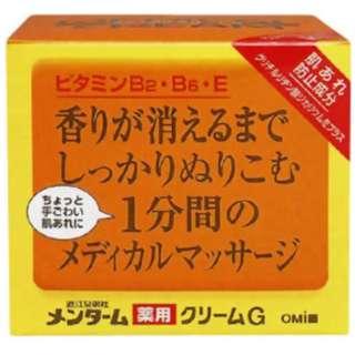 メンタームメディカルクリームG (145g) 医薬部外品