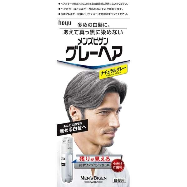 BicCamera. com | Hoyu hoyu men\'s bigene gray hair natural gray [hair ...