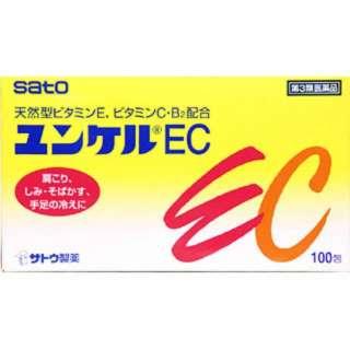 【第3類医薬品】 ユンケルEC (100包)〔ビタミン剤〕
