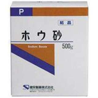 ホウ砂(結晶)P (500g)