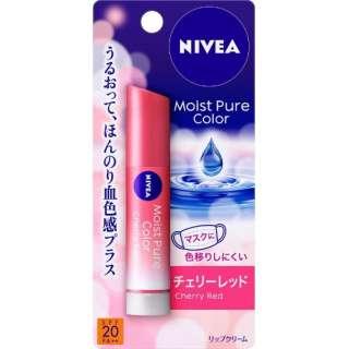 NIVEA(ニベア) ナチュラルカラー ブライトアップ チェリーレッド