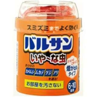 バルサン いやーな虫(6~10畳・20g/1個入)〔殺虫剤〕