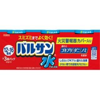 【第2類医薬品】 水ではじめるバルサン<12-16畳用>(3個)〔殺虫剤〕