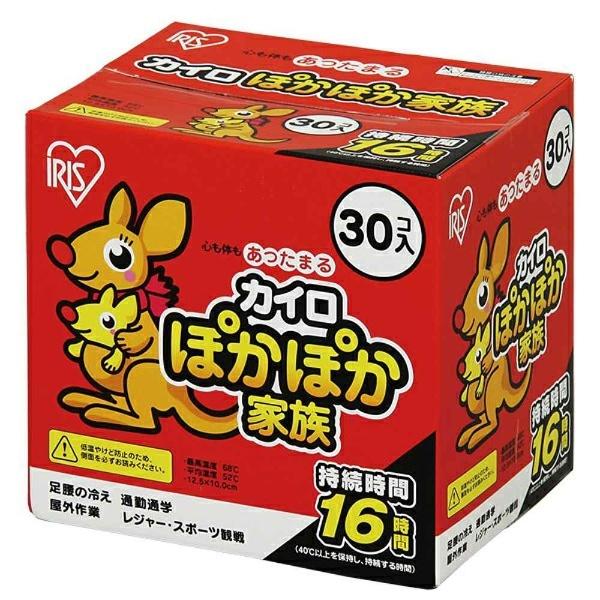 アイリスオーヤマ ぽかぽか家族 レギュラー 1箱(30個)