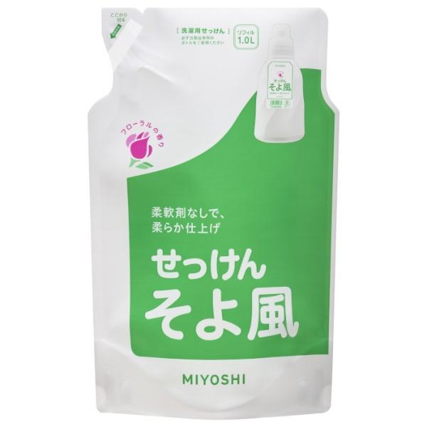 MIYOSHI 液体せっけん そよ風 詰替用 1L