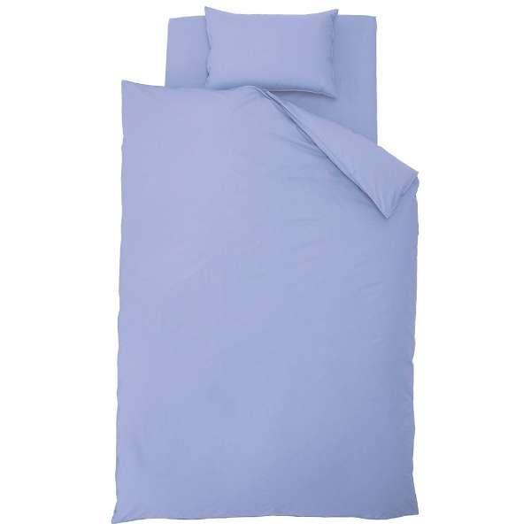 【まくらカバー】花粉レリーズ加工 標準サイズ(綿100%/45×90cm/ブルー)【日本製】