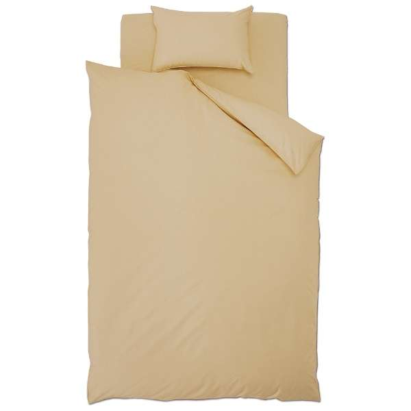 【まくらカバー】花粉レリーズ加工 標準サイズ(綿100%/45×90cm/ベージュ)【日本製】[生産完了品 在庫限り]