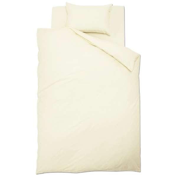 【まくらカバー】花粉レリーズ加工 標準サイズ(綿100%/45×90cm/アイボリー)【日本製】[生産完了品 在庫限り]