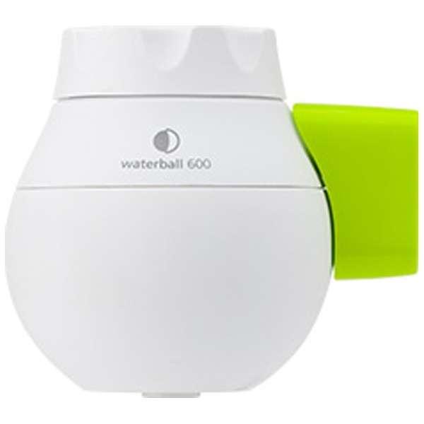 WB600B-G 蛇口直結型浄水器 ウォーターボール ホワイト/グリーン