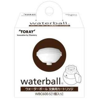 浄水器「ウォーターボール」用 交換カートリッジ(1本入) WBC600-S
