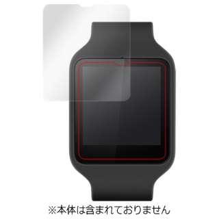 液晶保護シート「OverLay Brilliant for SmartWatch 3 SW3用」(2枚組) OBSW3S クリア