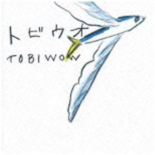 あんべ光俊/トビウオ/TOBIWOW 【CD】