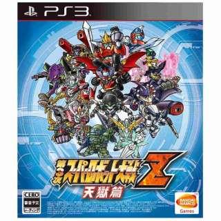 第3次スーパーロボット大戦Z 天獄篇【PS3ゲームソフト】