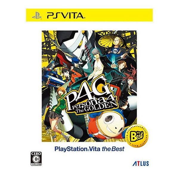 ペルソナ4 ザ・ゴールデン [PlayStation Vita the Best]